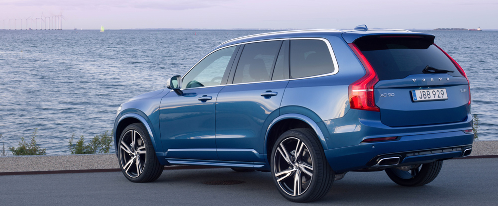 Volvo's 2016 XC90 R-Design Makes North American Debut in a Cool ...
