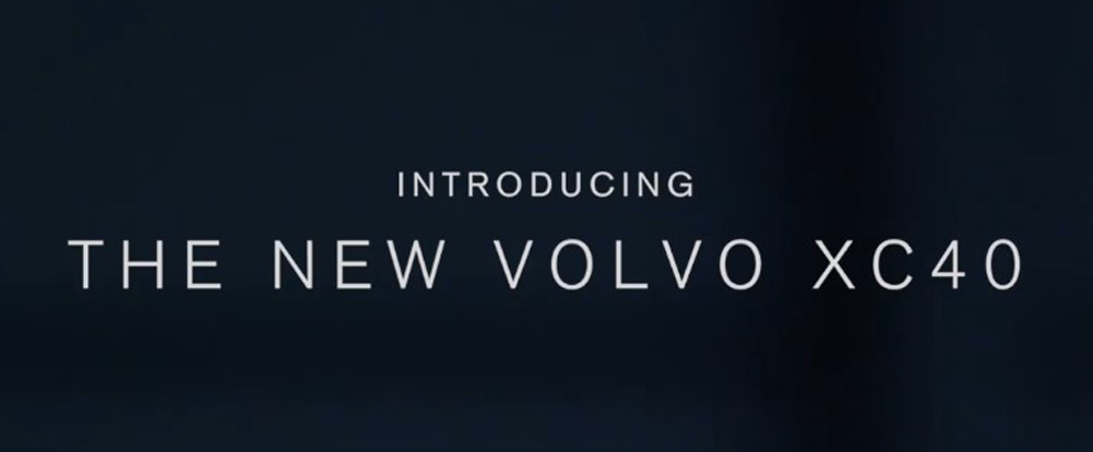 The All New Volvo Xc40 Will Be Unveiled September 21 To Get Us Excited For What Volvo Claims To Be The Best Equipped Vehicle In Its Class The Swedish